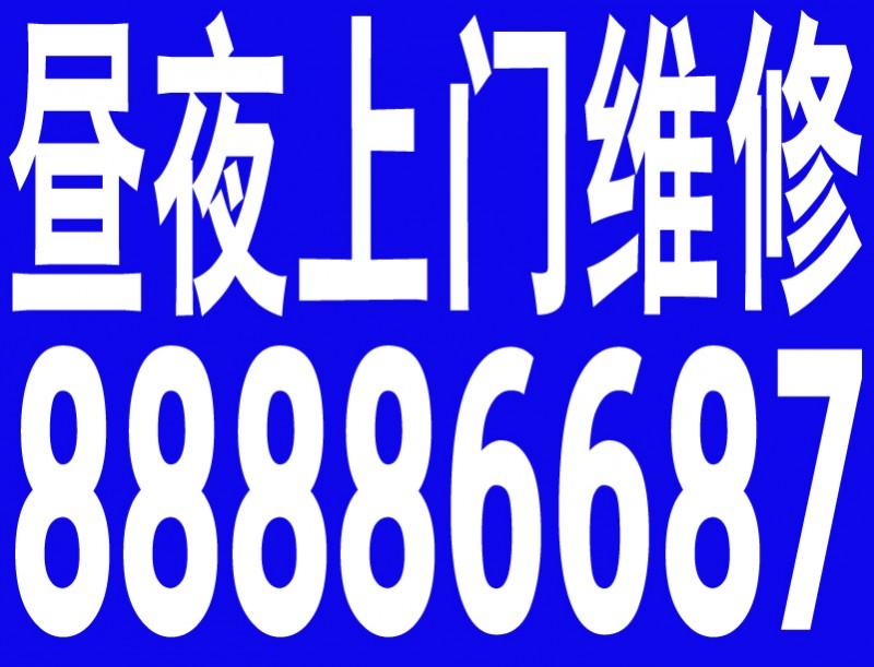 郑州上门回收电脑,打印机,网络设备,电话88886687