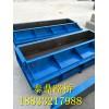 水泥遮板模具买卖交易价-遮板模具厂家促销