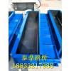 高速遮板模具大全-遮板模具xunshou新价格
