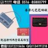 徐州二手梅花机械表回收寄卖 丰县哪里高价回收范思哲女包