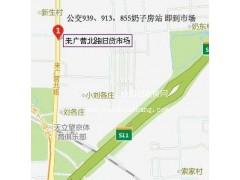 北京来广营北路旧货市场