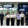 上海浦东机场清关公司丨上海代理清关公司