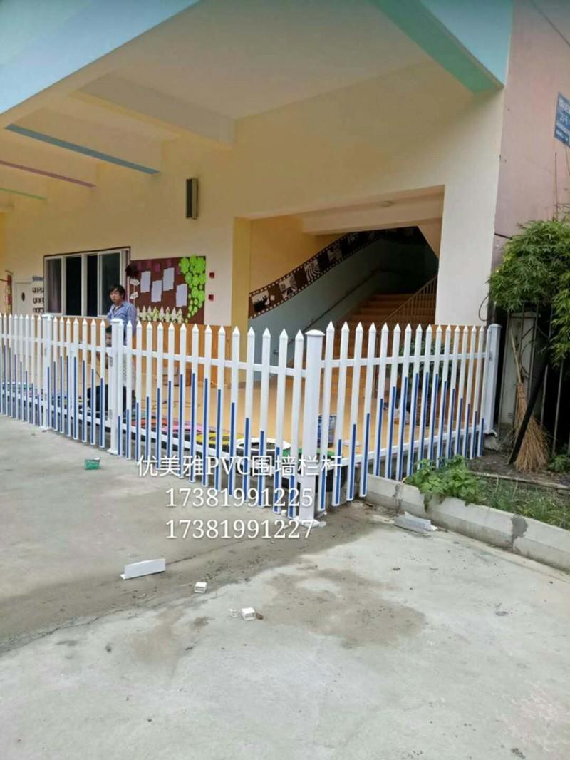 成都双流黄龙溪PVC围栏 游泳池PVC围栏