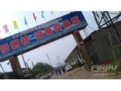 沧州市旧货交易市场