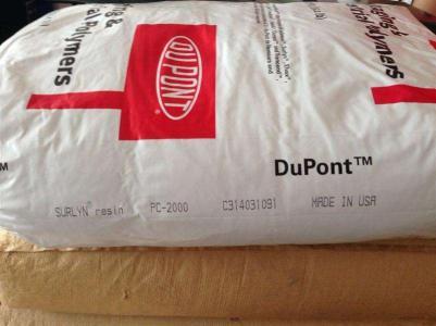 供应   SURLYN   8940     沙林树脂