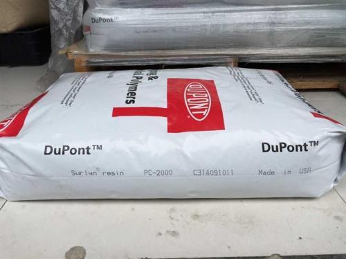 供应   SURLYN    TF090    沙林树脂
