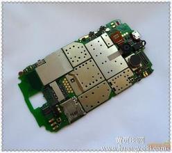 上海手机板回收上海手机IC回收上海手机及手机配件回收