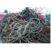 义务电线电缆回收67154738