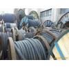 上海电缆线回收公司 上海废旧电缆线回收公司