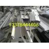 广州废铝回收厂家电话、番禺废铝回收哪家好?