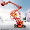 自行走曲臂式(电动驱动)高空升降平台xunshou新价格是多少