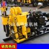供应HZ-130YY液压地质勘探钻机