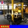 供应XYX-130型拖车式勘探钻机厂家直销