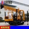 供应XYD-200型履带式岩芯勘探钻机