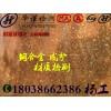 吴川市45号钢标准材质检测单位