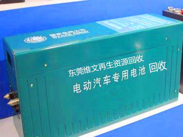 深圳废旧汽车电池回收,电瓶回收,废旧电池回收