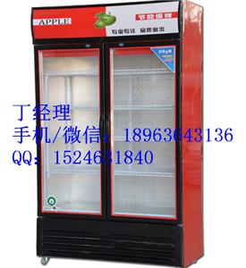 南京超市饮料冷藏柜厂家直销