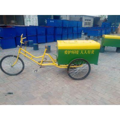 环卫三轮车,脚踏三轮车,人力三轮车,保洁三轮车生产厂家