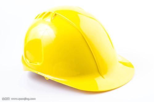 求购安全帽