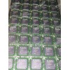 承包工廠廢料倉庫清理電子廢品積壓包材五金塑膠料回收