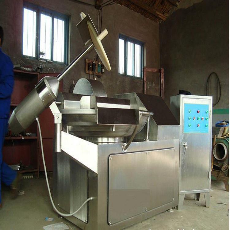 出售二手肉制品设备 125变频斩拌机