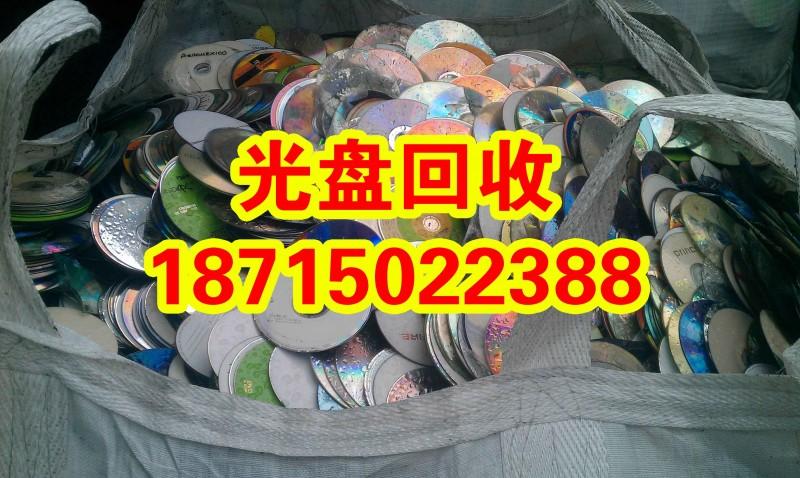 合肥亚克力回收,塑料回收,光盘回收等各种塑料回收