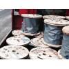 泰州电缆线回收_泰兴回收电缆线_二手电缆线回收公司