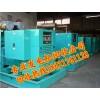 杭州回收柴油发电机-富阳桐庐回收二手发电机
