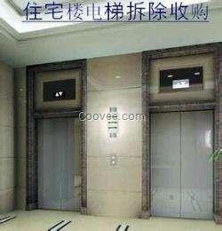 上海废旧电梯回收苏州报废货梯拆除回收 回收二手电梯