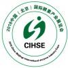 酵素包装设备制造商-通达包装,北京酵素展等您!