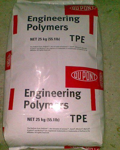 热塑性弹性体   热稳定性  TPE  5526  美国杜邦