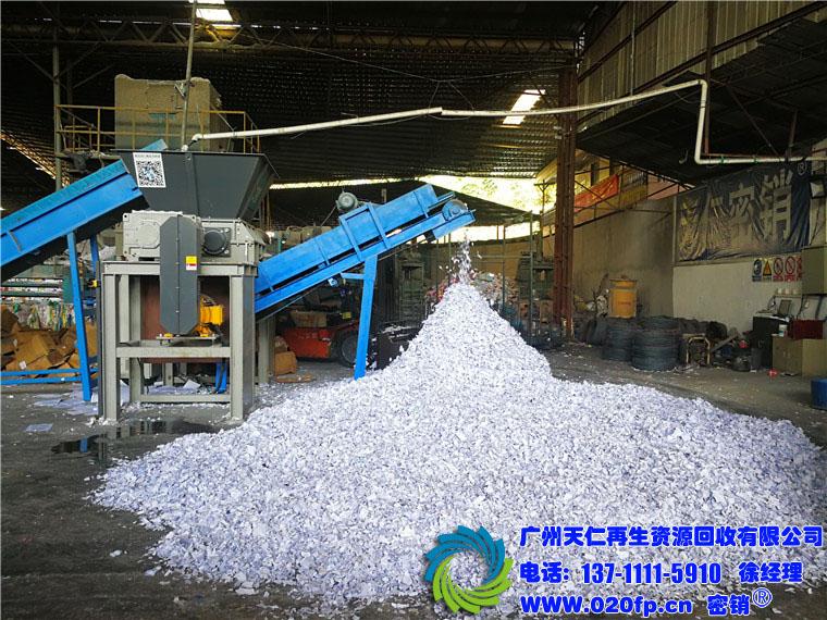 广州天仁回收各类金属物品欢迎来电咨询报价