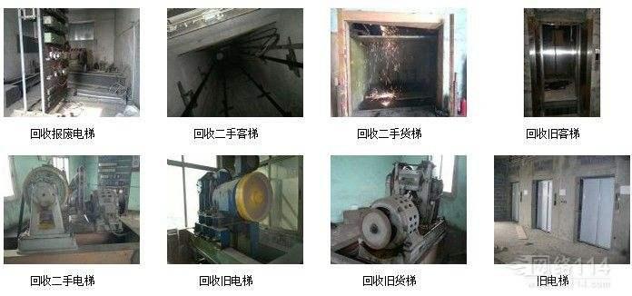 江浙沪专业拆除回收二手电梯人行梯扶梯观光梯 废旧电梯回收