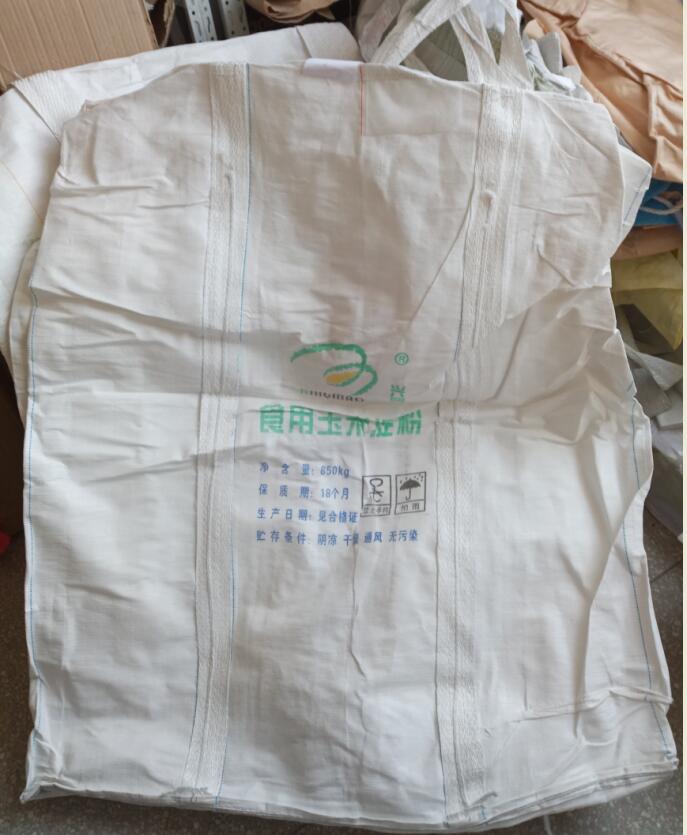 吨袋定制生产恒大质量保证