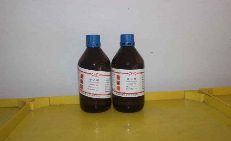 北京建筑工程检测实验室化学废液回收,北京过期化学试剂公司