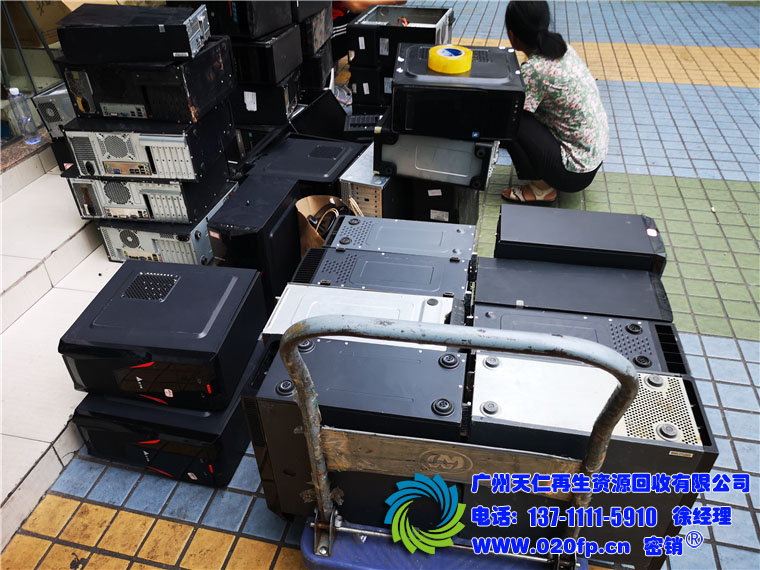 广州电脑回收产品回收全城服务