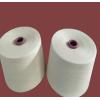 棉紗圈信息平臺現在16支和32支全棉環錠紡300噸可供交易