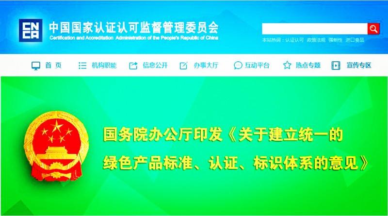 宁波iso14000认证iso14000认证