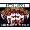 邯郸30年50年茅台酒回收价格 武安回收烟酒 回收冬虫夏草