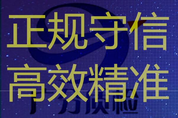 惠州市不锈钢哪些项目需要检测