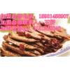 北京紫燕百味鸡加盟总部是真的吗