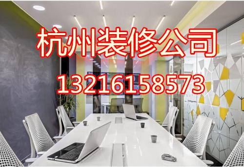 杭州专业护肤体验中心装修公司89328785有趣的设计