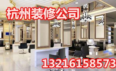 杭州专业青年旅舍装修公司89328785有趣的设计万里挑一