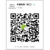 广东省铝材产品质量监督检测站