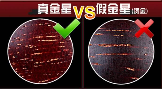 佛山木材检验公司/木材检验机构/木材检验单位