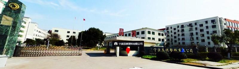 宁波iso27001认证iso20000认证