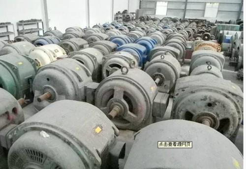 北京回收电机马达