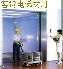 收购二手电梯 上海南通上海废旧电梯回收 浙江自动扶梯回收