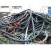 高服务回收二手电缆线 上海浙江岸废旧电缆线回收