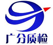 阳江市合金元素检测化学元素分析
